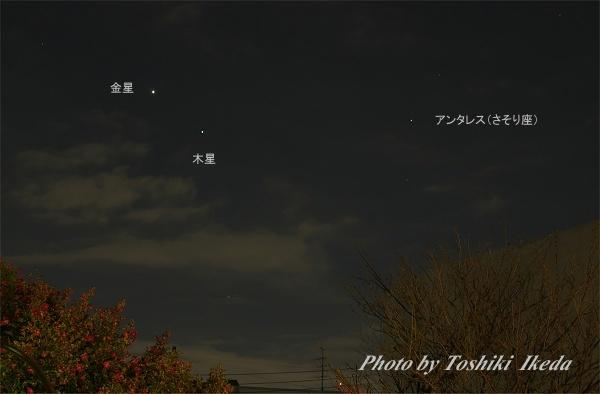 IMGP5261s.jpg